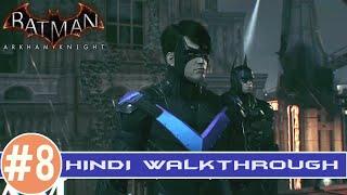 """Batman Arkham Knight Hindi l PS4 Walk Through #8 l  """"Night Wing"""""""