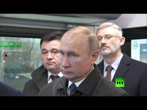 بوتين يفتتح أول خط للمترو الأرضي بموسكو  - نشر قبل 2 ساعة