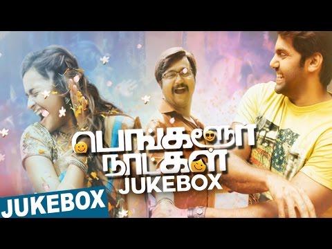 Bangalore Naatkal Official Full Songs | Arya | Bobby Simha | Sri Divya | Gopi Sunder | Audio Jukebox
