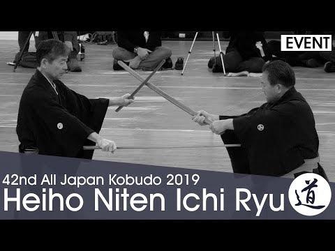 Heiho Niten Ichi Ryu Kenjutsu - Kajiya Takanori - 42nd All Japan Kobudo Demonstration