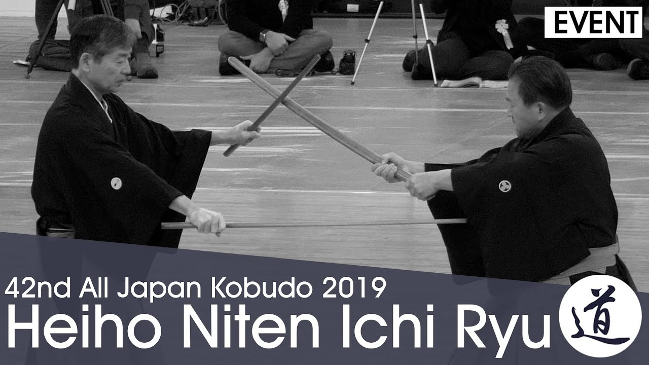 Heiho Niten Ichi Ryu Kenjutsu - Kajiya Takanori - 42nd All Japan Kobudo Demonstration
