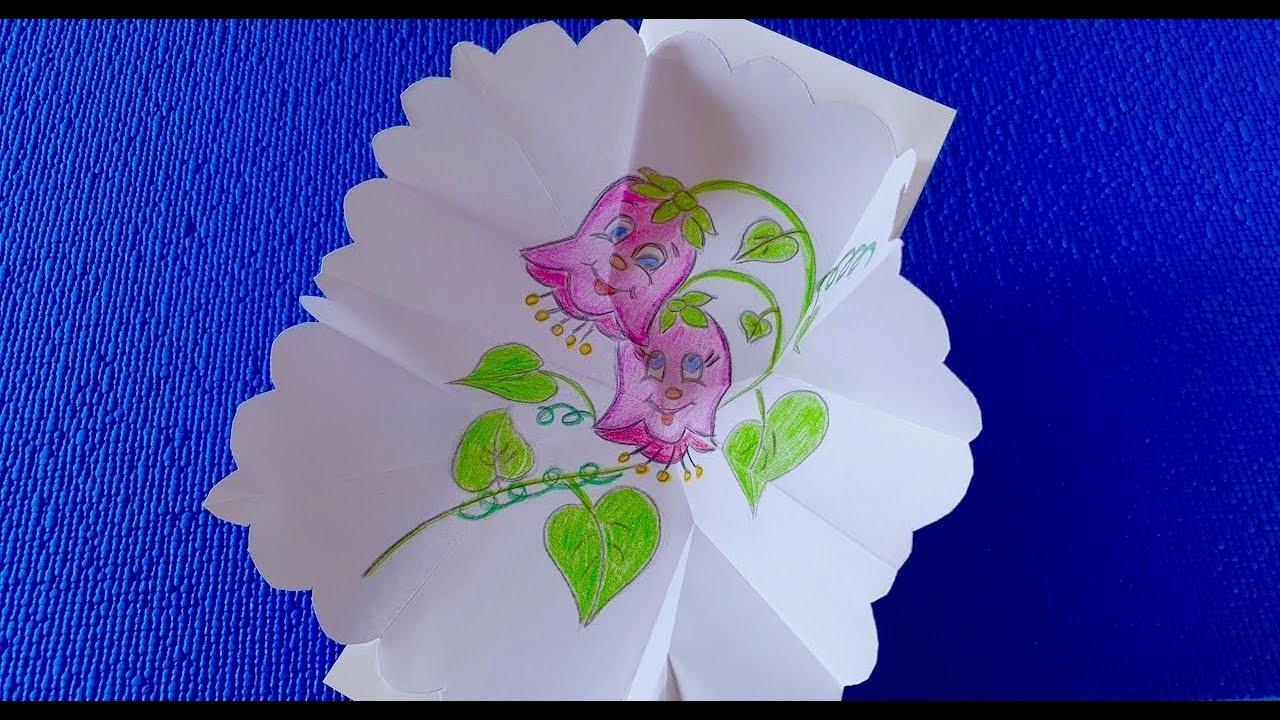 Как сделать открытку сюрприз с цветами своими руками