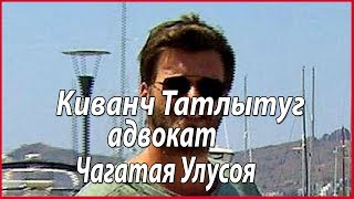 Киванч Татлытуг дал интервью в Бодруме #звезды турецкого кино