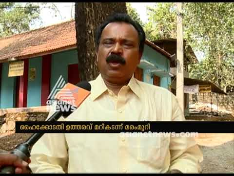 Harrison crossed over 150 trees from plantation  Asianet News Exclusive