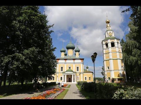 Углич / Russia: Uglich