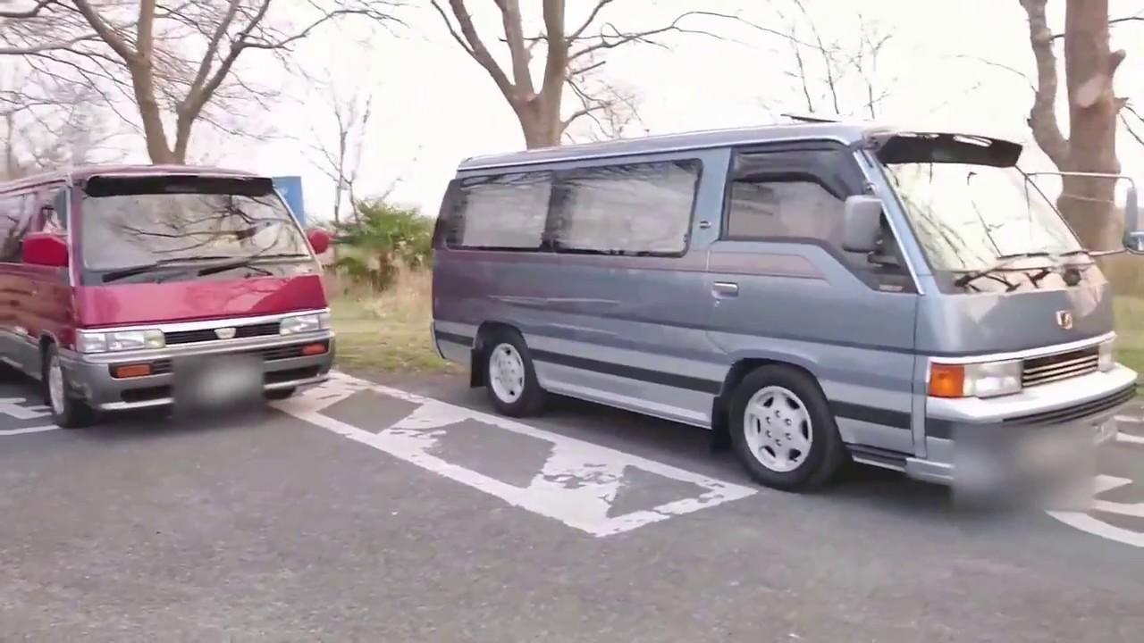 Nissan Caravan Vx Gll Super Youtube