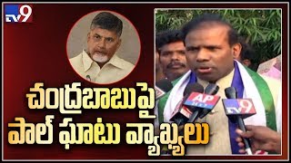 Pawan Kalyan had not announced candidates so far - KA Paul - TV9