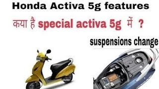 2018 HONDA ACTIVA 5G REVIEW IN HINDI || FULL SPECIFICATIONS AND FUNCTIONS REVIEW