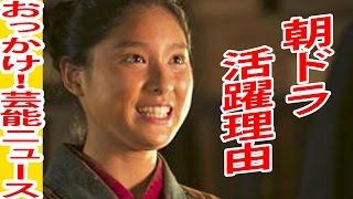 NHK連続テレビ小説「まれ」のヒロインに抜擢された、「花子とアン」安東...