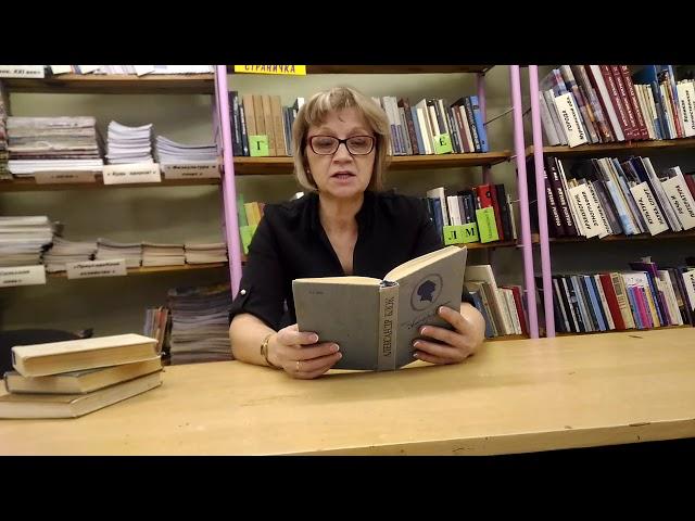 Изображение предпросмотра прочтения – ВераБалакшина читает произведение «Табор шёл...» А.А.Блока