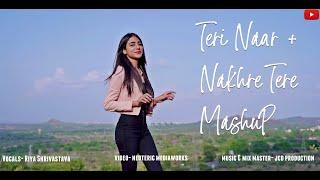Teri Naar   Nakhre Tere   Female Version   Riya   Nikk   JCD Production   Latest Punjabi Song