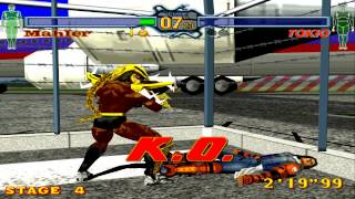 Classic Game: Fighting Vipers(Xbox Live Arcade Game)