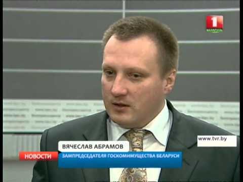 Приватизация жилья в Беларуси | приватизация | президент | беларусь | новости | минск | жилье | указ