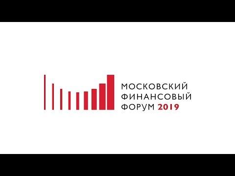 Экономические реформы в России: эволюция и сегодняшние приоритеты. Пленарная сессия (RU)