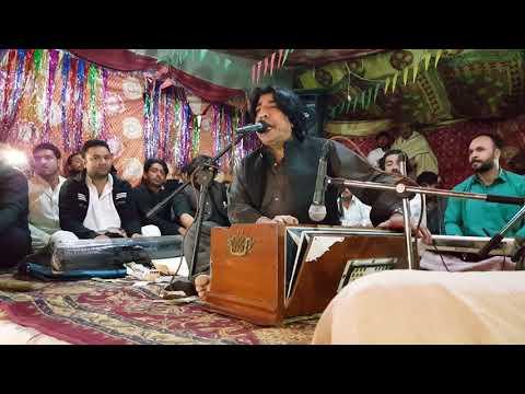 master ali haider song kurram agency hd 1080p