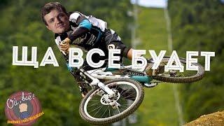 Dread Самый живучий велосипедист(Твич https://www.twitch.tv/mistafaker ▻Новые видео каждый день, только лучшее. ▻По поводу рекламы на канале писать на..., 2016-11-18T11:30:00.000Z)