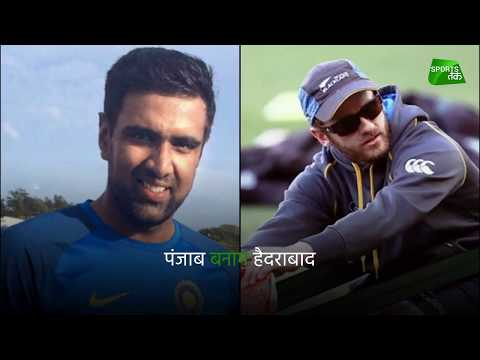 #IPL2018: Will Yuvraj & Gayle Fire Against Hyderabad? | Sports Tak