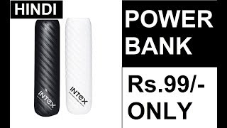 Intex it-pbb 2000mah power bank UNBOXING REVIEW SPECIFICATION PRICE BEST DEAL