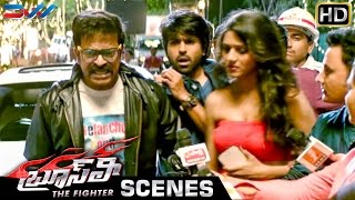 Ram Charan Fools Brahmaji | Bruce Lee The Fighter Movie Scenes | Rakul Preet | Ali