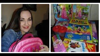 Что необходимо первокласснику, собираемся в школу вместе, канцтовары, рюкзак и многое другое(Привет, в этом видео я собрала все покупки, которые мы совершили с моей дочерью. Мы собираемся в первый раз..., 2015-08-24T22:46:59.000Z)