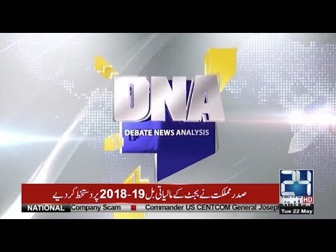 DNA | 22 May 2018 | 24 News HD