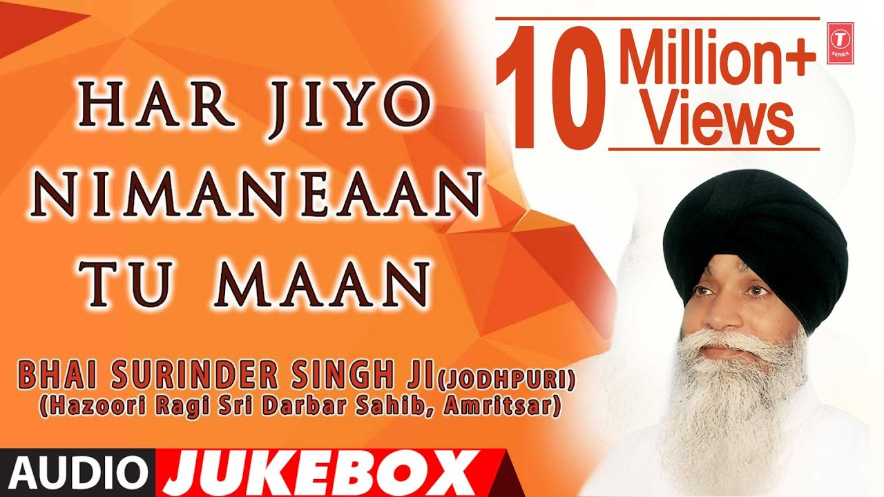 Har jiyo har jiyo ni song download amritsar vich jot jagaave.