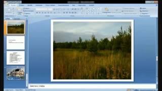 видео Как продать земельный пай сельхозназначения