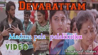 tamil-latest-movie-devarattam-madura-palapalakkuthu-songs