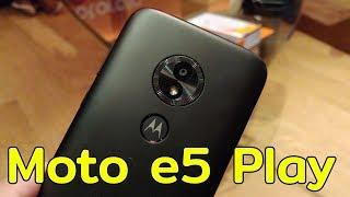 Moto e5 Play llega a Mexico
