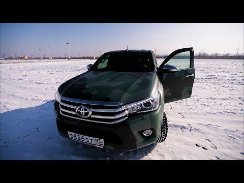 """Бессмертная"" Toyota Hilux 2017 на случай войны."