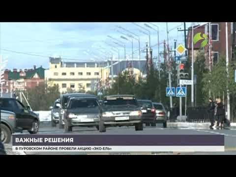В честь бывшего главы Пуровского район в Тарко-Сале назовут одну из улиц города