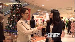 今回は、11月18日に下田町で行われた「2015青森県産新米試食キャンペー...