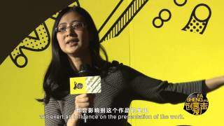 【Music Engineering of Shanghai Conservatory of Music】Qin yi