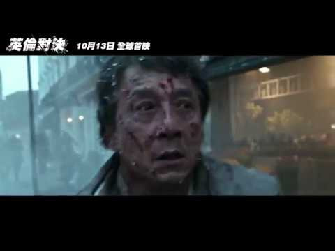 "THE FOREIGNER - Official Chinese Song ""Ordinary People"" by Jackie Chan (MV)"