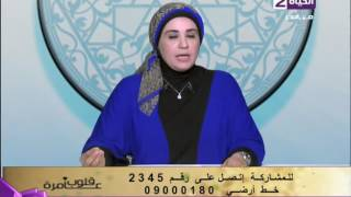 بالفيديو.. نادية عمارة توضح حكم حقن «البوتكس»