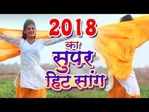 2018 का सबसे हिट गाना - Priya Gupta ( छोरी नम्बरदार )  - Superhit Rajasthani DJ Songs - 4k Video