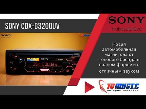 Автомагнитола Sony CDX G3200UV. Обзор. Тест. Устройство в работе.