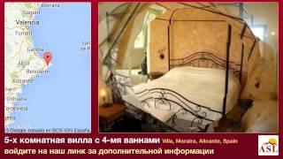 5-х комнатная вилла с 4-мя ваннами в Villa, Moraira, Alicante(, 2013-12-06T22:37:39.000Z)