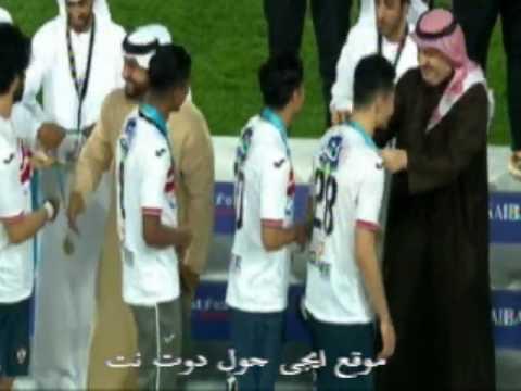 حفل تتويج الزمالك ببطولة كأس السوبر المصري 2016 -super-cup