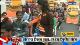 ZEE24TAAS : Whats Up India In Nagpur At Vasantrao Naik Goverment College