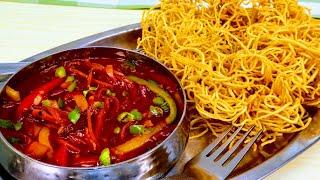 American ChopSuey Recipe  Secret Recipe  Veg  Chinese Restaurant Style Taste  Recipes For Dinner