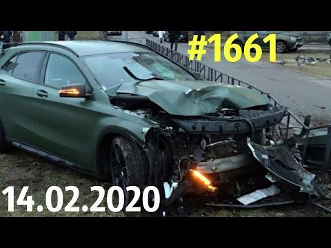 Новая подборка ДТП и аварий от канала «Дорожные войны!» за 14.02.2020. Видео № 1661.