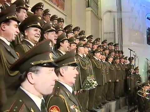 Концерт ансамбля им. Александрова (Москва, 2003)
