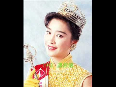香港小姐 音樂