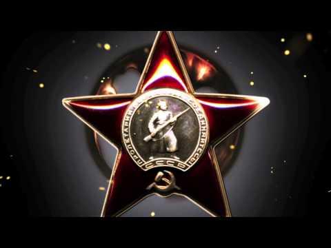 Медали и ордена времен Великой Отечественной Войны, награды СССР