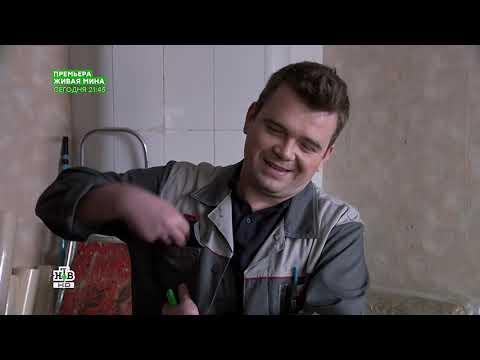Улицы разбитых фонарей - 16 сезон 35 серия.