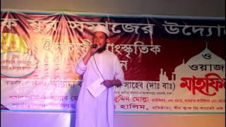 kolorob islamik song kisu kotha bangla