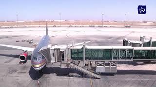 ارتفاع حركة المسافرين  5% في مطار الملكة علياء في اول شهر من العام  (27-2-2019)