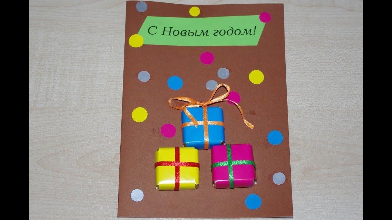 Детские открытки поделки с новым годом