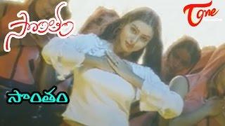 Sontham - Telugu Songs - Sontham - Aryan Rajesh - Namitha